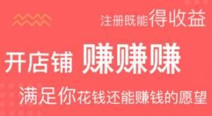 阅非红包App 购物=打赏得YB用来分红的模式能赚钱吗
