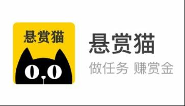 悬赏猫app 手机做任务赚钱1元可提现类似众人帮