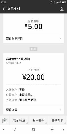 手机卡免费领还送话费是真的?推广办手机卡也能月入万元?