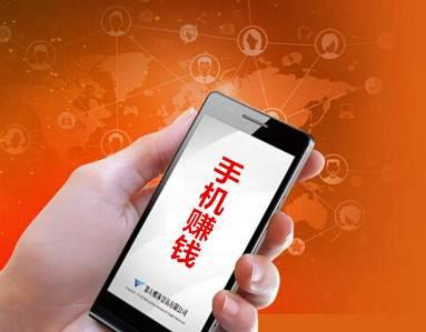 安卓手机做任务也能每天收入100元的赚钱平台推荐