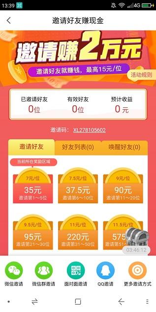 闲来斗地主赚金版 手机玩斗地主游戏就能赚钱!