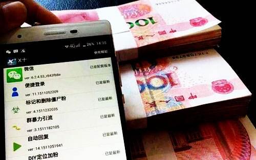 手机赚钱难吗?手机赚钱并没有你想的那么简单