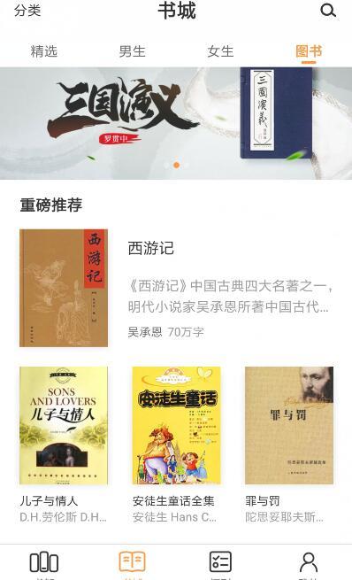 七猫免费小说是不是骗局?手机免费看书就能赚钱?