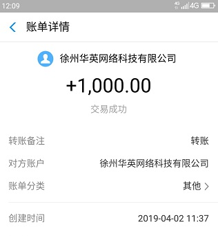 手机悬赏任务平台哪个赚钱快?趣闲赚APP提现1000元