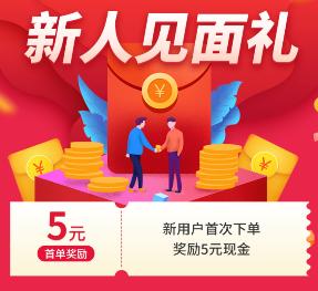 淘宝购物省钱软件 app领取隐藏优惠券最高可省90%