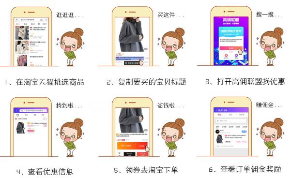 2019第一手机赚钱平台:高佣联盟一元可提现 手机经验 第1张