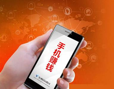 趣闲赚手机网上快速赚钱软件 新手操作也可日赚50元