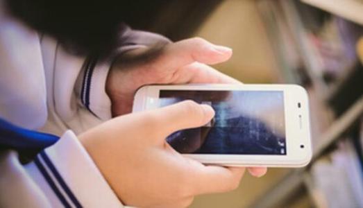 学生怎么在手机上快速挣钱? 这款日赚50元APP要知道