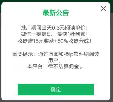 斑马网app:最新转发文章挣钱转发单价最高的软件
