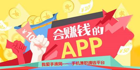 微信转发赚钱app都有哪些?重点推荐黑牛旗下海豚网