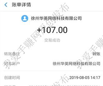 每日签到赚现金的app:趣闲赚88888元红包等你拿 手机经验 第5张