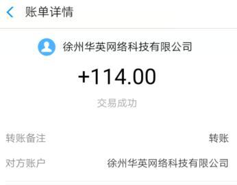 正规手机兼职赚钱平台,一天收入50-60元 手赚经验 第3张