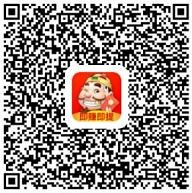 闲来斗地主 注册即送3元可提现微信红包是真的吗?