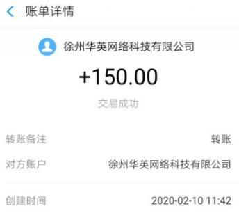 手机免费挣钱日结的方法?一天可以赚提现一百元 手机应用 第3张