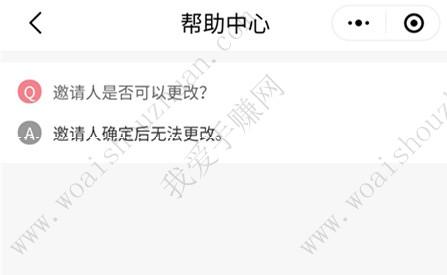 东小店可以注销账号吗?为何不再坚持试试呢 手机赚钱 第1张