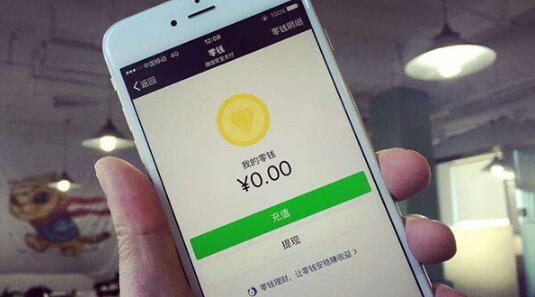 2020手机赚钱平台哪个好?最好的手机挣钱软件 手机赚钱 第1张