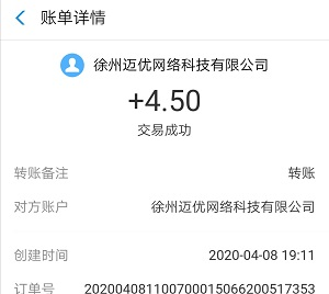 腾云赚悬赏任务新平台,实名即送1元可提现