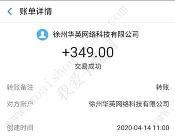 免费兼职10元一单一结:零投资免费赚一天50-200元 手机资讯 第3张