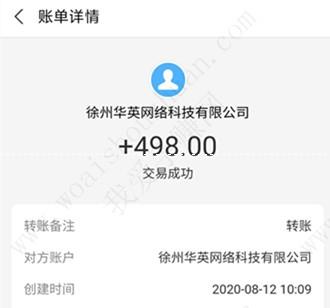 2020无风险微信挣钱软件第一名:简单操作一天赚300