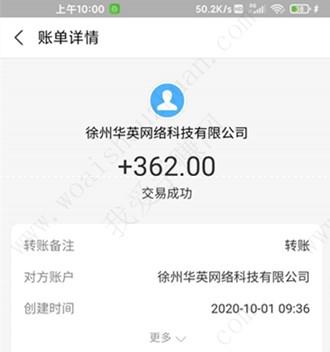 手机上高佣金的靠谱软件?0成本日赚500到1000元