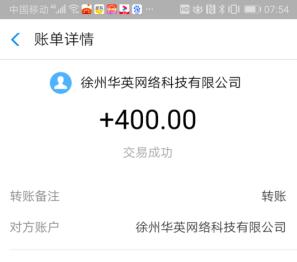 能马上提现到账的手机挣钱软件:真实1元提现秒到账 手机赚钱 第3张