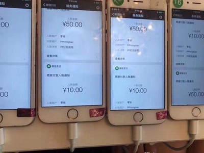 苹果手机下载刷排名挣钱最快的软件?