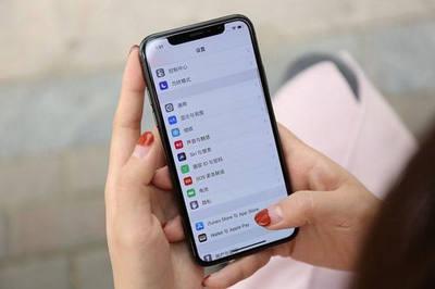 苹果手机软件体验赚佣金平台:一台手机一天50-100元 手机应用 第1张