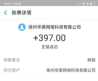 兼职写好评一条15元是真的吗?单价低一些有真实的 手机经验 第4张
