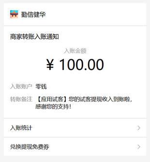 怎样快速挣钱现实点?用手机一天赚100很现实的方法 手机资讯 第5张