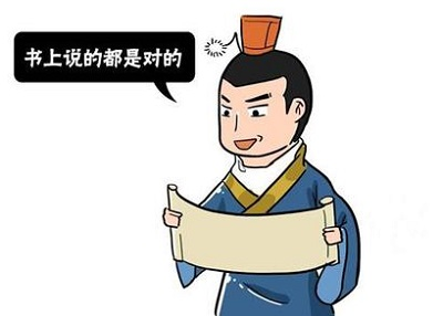 zhishang.jpg 手机兼职不能纸上谈兵,得付出行动才行 手机经验