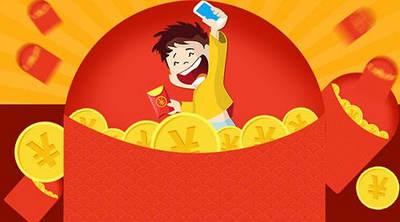 坐在家里也能轻松挣钱的方法?手机不出门一天挣50-100 手机资讯 第1张