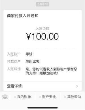 一天200元的挣钱游戏?玩一天赚个100元很轻松 手机资讯 第5张