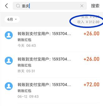刚玩赏帮赚才10天,已经提现到账312元了