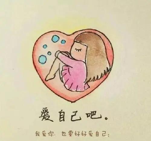 什么是爱?我的爱真挚又长久